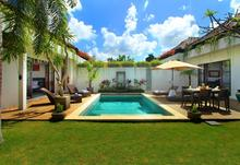 Villa Calypso - Perfect Getaway in Batu Belig - 3